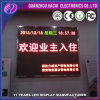 P7.62 Piscina Tri LED cor sinal de Rolagem
