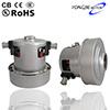 V1j-dB hoher Wechselstrom-Leistungsfähigkeits-Staubsauger-Motor