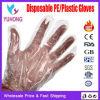 Preiswerter transparenter HDPE Handschuh