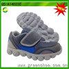 熱いエヴァの子供のスポーツの靴