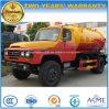 4X2 최신 판매 8 M3 흡입 하수 오물 트럭 8 Cbm 진공 트럭