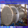 高い効果のステンレス鋼の熱交換器