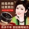 중국 초본 희게하는 수축 숨구멍을%s 가진 얼굴 가면을 기르는 유용한 고품질 피부 관리 Afy