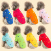 Chien vêtements colorés Pet T-shirt Polo