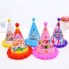El cumpleaños colorido embroma fuentes de la decoración del Sombrero-Partido del partido