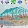 Entrepôt de structure métallique avec le mur de briques en Afrique