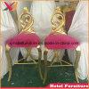 결혼식을%s Sofa 왕위 의자 임금 또는 호텔 또는 대중음식점 또는 연회 또는 홀 또는 사건