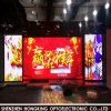 Permanent Installation를 위한 P3 HD Indoor Full Color LED Advertizing Display