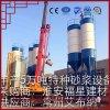 Removeable transportó en contenedores la máquina mezclada seca especial de la producción del mortero