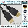 Кабель HDMI прозрачный видео- с разъемами 24k покрынными золотом