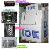 屋外の包まれた氷の収納用の箱