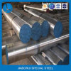 Precio de Rod del acero de AISI 1080 por tonelada
