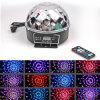 IR 디지털 Laser RGB 디스코 마술 공 DMX 단계 빛