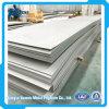 ASTM 6061 6063 7075 алюминиевые пластины / алюминиевый лист