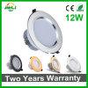 Éclairage domestique Fog-Proof 12W Downlight LED SMD5730