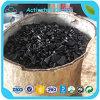 carbonio attivato coperture della noce di cocco del granello della maglia 4X8 per purificazione di acqua