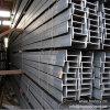 建物の倉庫のための熱間圧延の鋼材構造Hのビーム鋼鉄