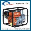 Wedo 3pouces de haute qualité Wp-30 de la pompe à eau du moteur