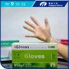 Перчатки винила медицинского осмотра безопасности перчаток PVC устранимые
