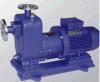 Chemical&Dosing 펌프에서 사용되는 Zcq 5040160 Zcq Self-Priming 자석 Leakless 물개