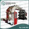 Seis de alta velocidad Color de impresión flexográfica Prensa (CH886)