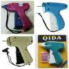 Peças para máquinas de costura/Pistola de marcação/acessórios de costura (Yh-11S, SF-5s, TG-88)