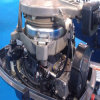 Motor externo (peças externas usadas)