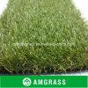 非反射床の合成物質の草