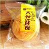 最もよい価格のBg320b中国のパンの包装機械
