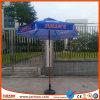 튼튼한 휴대용 광고 일요일 우산
