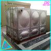 Réservoir de stockage chaud de l'eau de l'acier inoxydable 5000L