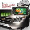 2 Lärm-Auto-DVD-Spieler maßgeschneidert für Chevrolet (GM-2)