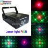 RGBのレーザー光線フルカラーレーザーの段階の照明ディスコライト48パターン広い範囲