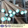 1.3343, [سكه51], [م2] سرعة عال فولاذ خاصّة لأنّ حارّ - يلفّ فولاذ