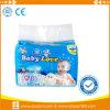 赤ん坊愛中国の製造業者からの使い捨て可能な赤ん坊のおむつ