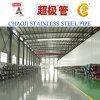 AISI 304# Stainelss Stahl kaltgewalzte Rohre