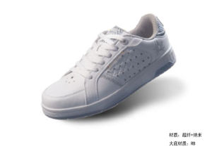 Leisure Shoes - 3