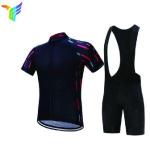China Cycling Wear 7ed5e40f3