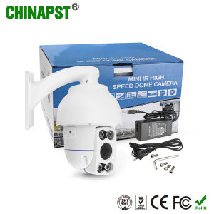 High Speed 960p 1.3MP CCTV Outdoor PTZ IP Camera (PST-HTM42BH) pictures & photos