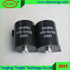 Power Saver Capacitor Cbb15 Cbb16 pictures & photos