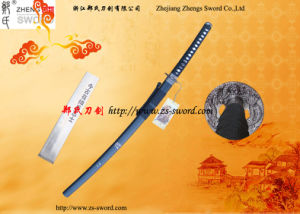 Last Samurai Japanese Sword Katana Decorative Sword