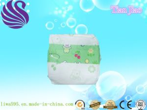 Cute Cheap Disposable Baby Diapers Factory in China pictures & photos
