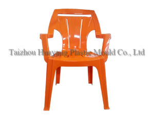 Chair Mould (HY144) pictures & photos