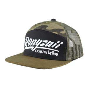 188b40179 Custom 7 Panel Mesh Back Camo Snapback Trucker Hat