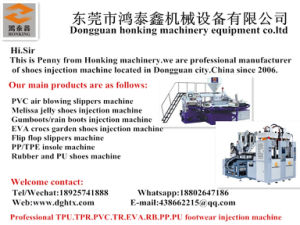 China Vulcanization Six Station Pure Rubber Shoes/Soles Machine pictures & photos