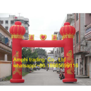 Hot Selling Cheap Custom Inflatable Arch/Inflatable Archway Wedding Arch