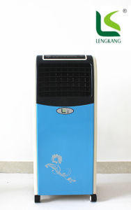 Household Air Cooler /Portable Evaporative Air Cooler /Mobile Air Conditioner (LK-80C2)