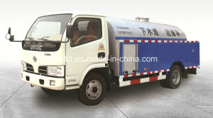 (CXY5070GQX) Small Sewer Dredging &Desilting Sanitation Truck