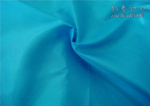 Polyester Rib/Stop Shiny 380t Fabric