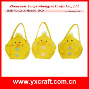 Easter Decoration (ZY14C951-1-2-3 28CM) Easter Handsome Chick pictures & photos